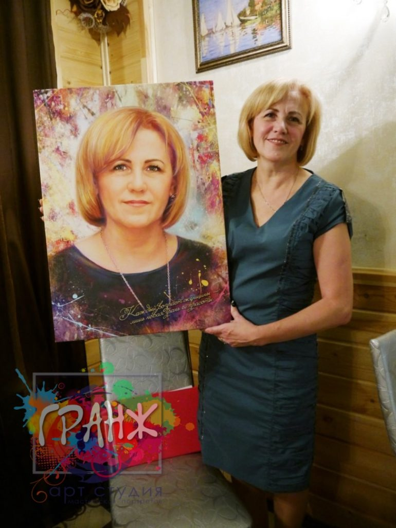 Портрет на заказ Омск