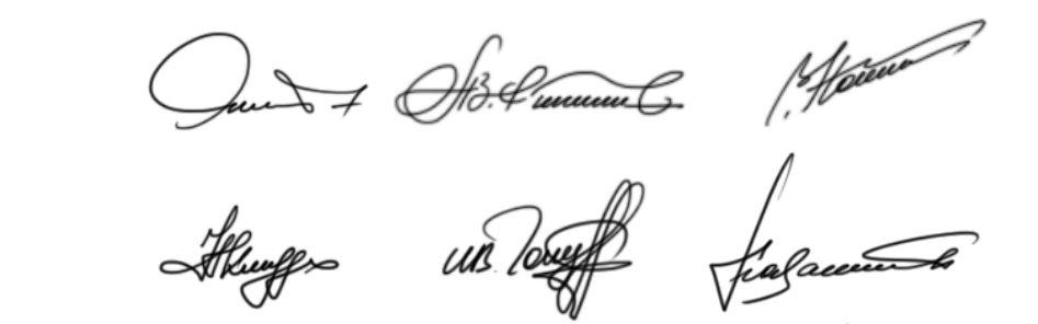 Разработка подписи человека онлайн Омск